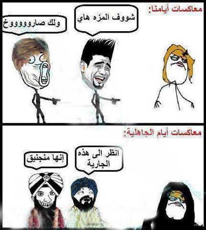 エジプトの若者ジョークと若者言葉