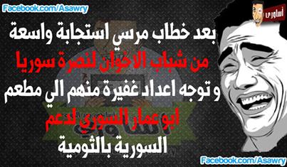 エジプトの停電ネタ