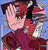 現代書館 FOR BEGINNERSシリーズ『イスラム教』安倍治夫 シャオキ二木秀雄氏の日本イスラム教団と「大乗イスラーム」