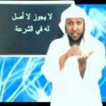عيد الحبとアラブの手話