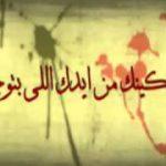 エジプトの革命ラップ